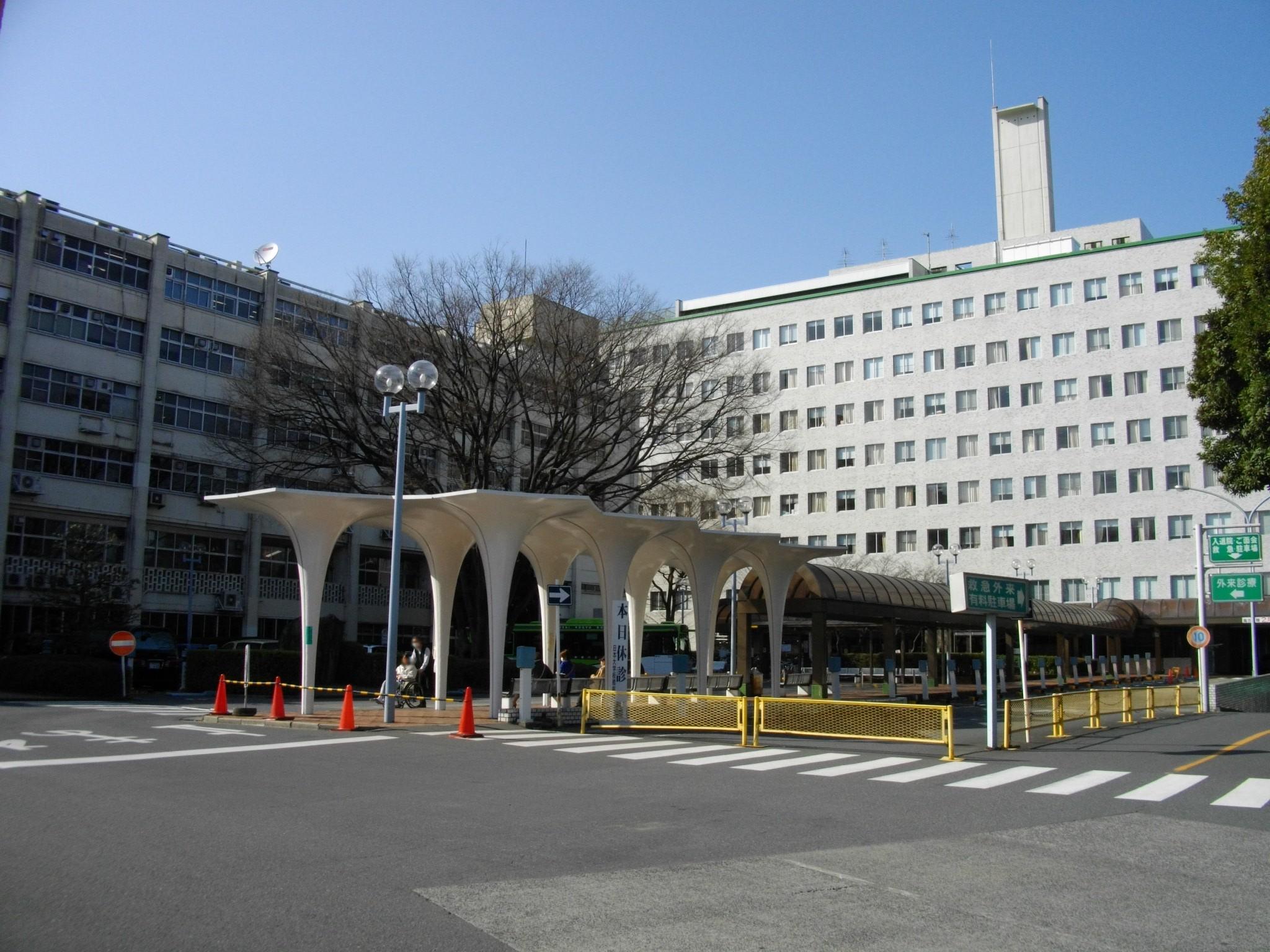 病院 日 大 板橋